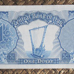 Irak 1 dinar 1959 (154x80mm) pk.53a reverso