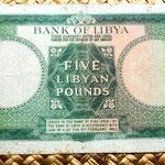 Libia 5 libras 1963 reverso