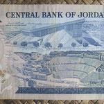 Jordania 10 dinars 1975-92 (160x88mm) pk.20a reverso