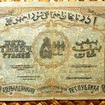Azerbaijan 5000 rublos 1921 reverso