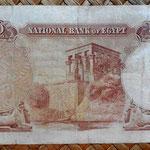 Egipto 50 piastras 1957 (145x76mm) pk.29 reverso