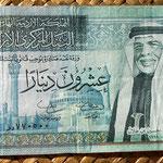 Jordania 20 dinares 2009 anverso