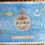 Bukhara 5000 tengas 1918 anverso
