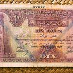 Siria 10 libras 1939 resello galón tipo C ANVERSO
