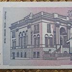 Yugoslavia 100 dinares 1994 pk.139a reverso