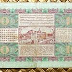 Indias Holandesas 10 gulden 1930 (154x78mm) pk.70 reverso