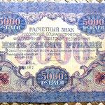 Rusia 5000 rublos 1919 anverso