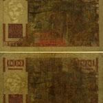 Francia 100 francos 4-09-1652 vs 2-10-1952 contraluz