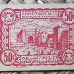 Empire Cherifien Protectorado francés 0.50 francos 1944 pk.41 reverso