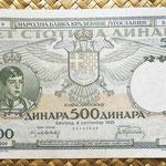 Yugoslavia 500 dinares 1935 (182x112mm) pk.35 anverso