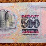 Kazajistan 500 tenges 1999 reverso