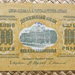 Transcaucasia 1000 rublos 1923 anverso