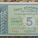 Grecia ocup. italiana WWII 5 dracmas 1941 pk.M1 reverso