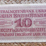 Ucrania ocupación alemana WWII 10 karbovanets 1942 reverso