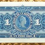 Colombia 1 peso oro 1954 reverso