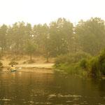 Высокий берег у Спас-Купалища
