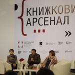 Оксана Забужко, Світлана Алексієвич, Леонід Фінберг (модератор)