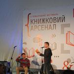 Сергій Жадан та Андрій Хаданович (білоруський поет)