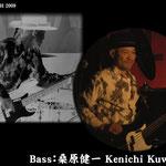 Kenichi Kuwahara