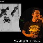 Wataru Shiota