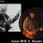 Hisashi Suzuki