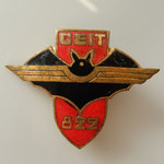 822 CEIT  DP   Prix : 15 euros