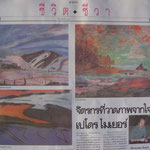 Pedro Meier: A Swiss artist in Thailand, Thai-Newspaper »Wattachak« (over 1,000,000 copies), Bangkok 17.11.1989. Exhibition Nai Lert Park Gallery Hilton International. Opening by the Embassy of Switzerland Bangkok. Pedro Meier BACC Thailand Swiss Society