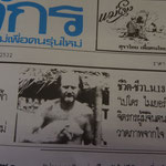 Pedro Meier: A Swiss artist in Thailand, daily newspaper »Wattachak« (over 1,000,000 copies), Bangkok 17.11.1989. Exhibition Nai Lert Park Gallery Hilton International. Opening by the Embassy of Switzerland Bangkok. Pedro Meier BACC Thailand Swiss Society