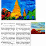 Pedro Meier Multimedia Artist newspaper article in »KINNAREE Thai Airways In-flight Magazine« Bangkok, April 1987 – »An Impression of Thailand« – Interview text and 10 illustrations »Scenes of Thailand« by Pedro Meier – © Pedro M. Swiss Artist Niederbipp-