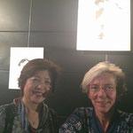 京都で「墨絵」修業をされたフランス人女性
