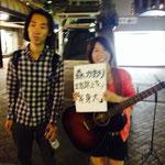 20140915@yokohama