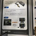 2019東京展示会パネル写真_電位差ノイズ除去装置