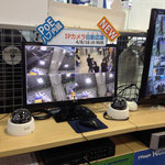Tokyo SecurityShow 2014