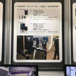 2019東京展示会パネル写真_顔認証入退システム