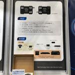 2019東京展示会パネル写真_PoE同軸伝送機_IP同軸伝送装置