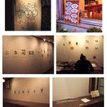 メキシコ人と日本人の作家による和紙を使ったグループ展