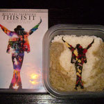 JB/16-2011.12.3/MICHAEL JACKSON/THIS IS IT