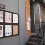 unser Galleriegebäude