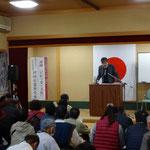 午後からは村田先生の講演会「記紀万葉と忍阪」
