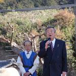 さくらい記紀万葉プロジェクト推進協議会会長(松井桜井市長)のあいさつ