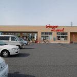 普段の買い物は苅谷交差点近くのスーパーランドで。