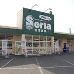 スーパーランドの敷地内で百円ショップもあります。