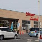 国吉の街中のスーパー