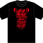 紙舞ロゴTシャツ黒地に赤文字