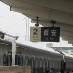 Ankunft in Xi'an