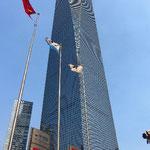 Höchstes Gebäude Chinas