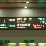 Wartesaal im Bahnhof