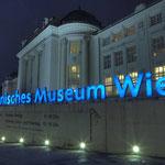 Das Technische Museum in Wien wurde im Juni 2009 stolze 100 Jahre alt.