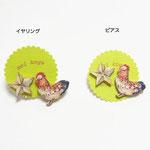 名古屋パルコ店限定商品