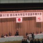 西日本選手権の始まり
